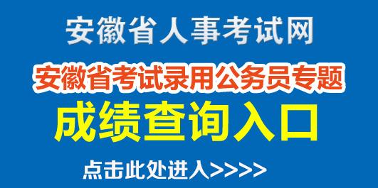 chengjichaxun.jpg