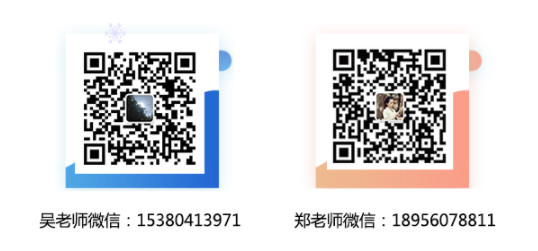 QQ截图20200102170519.png