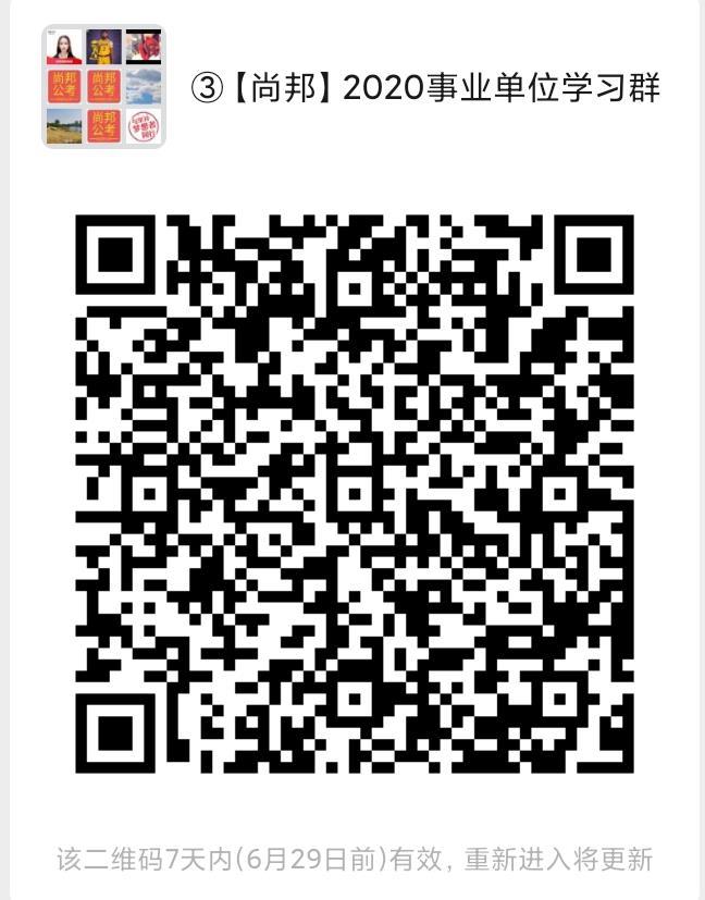 微信图片编辑_20200623104046.jpg